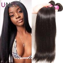 Волосы UNICE, перуанские прямые волосы, пряди, натуральный цвет, человеческие волосы для наращивания, 8-30 дюймов, волосы remy, вплетаемые, 1 шт., Черная пятница, предложения