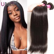 UNICE HAIR Peruvian Straight Hair Bundles Natural Color 100% Human Hair Extensions 8-30