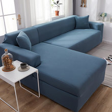 Solid color sofa cover corner covers for living room elastic