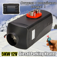 Car Heater 5KW 12V Air Autonomous Diesel Heater Parking Heater With Remote Control LCD Monitor For Trailer Trucks Boat Bus RV