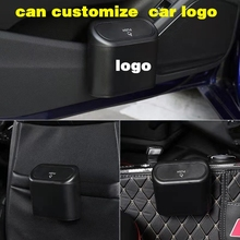 2021 Car Trash Can Flip Lid Dustbin DIY Customized Car Logo Rubbish Box Multifunction Storage Bins Waste Organizer Box Container