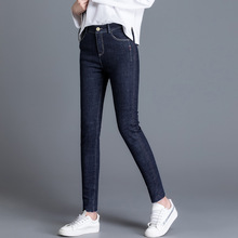 ladies jeans were thin stretch jeans  models 2021 spring new high quality