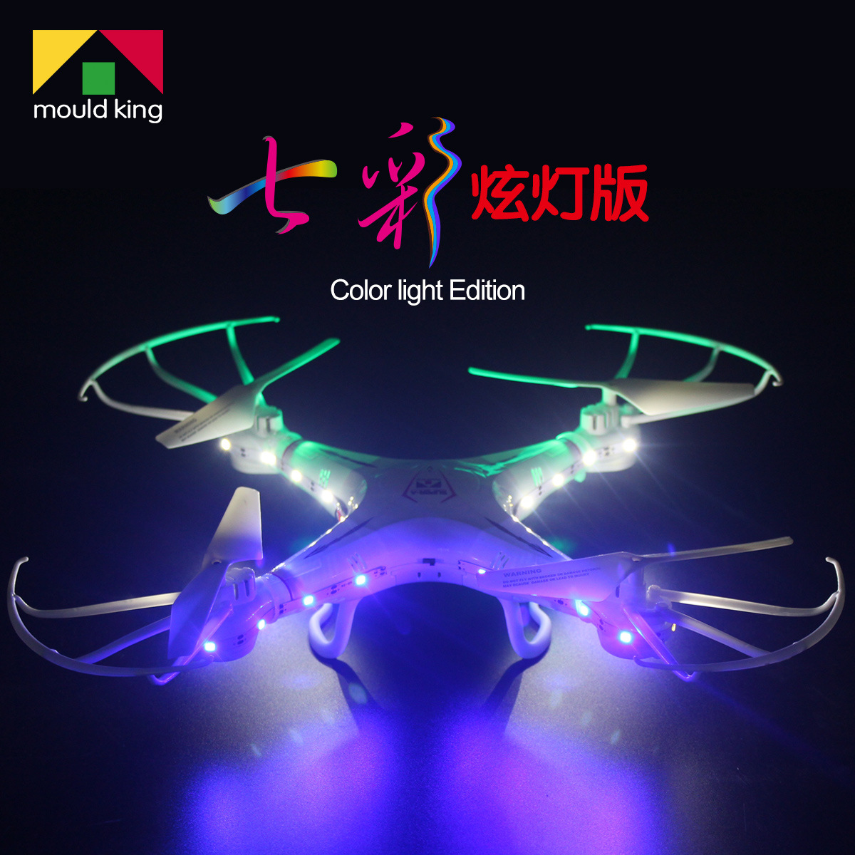 Yuxing Super A Quadcopter High-definition Drone For Aerial Photography 4g Memory Video Photographic Remote Control Aircraft