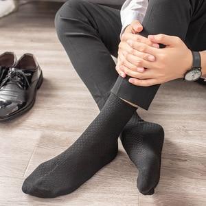 Image 4 - Calcetines de fibra de bambú para hombre, calcetín negro, largo, de negocios, talla grande, 43 a 46, 2020
