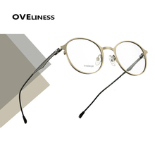 2020 Retro Round Eyeglasses Optical eye Glasses Frame for Women Men Computer Myo