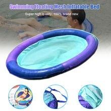 Складной надувной матрас лежак для плаванья пружинный поплавок