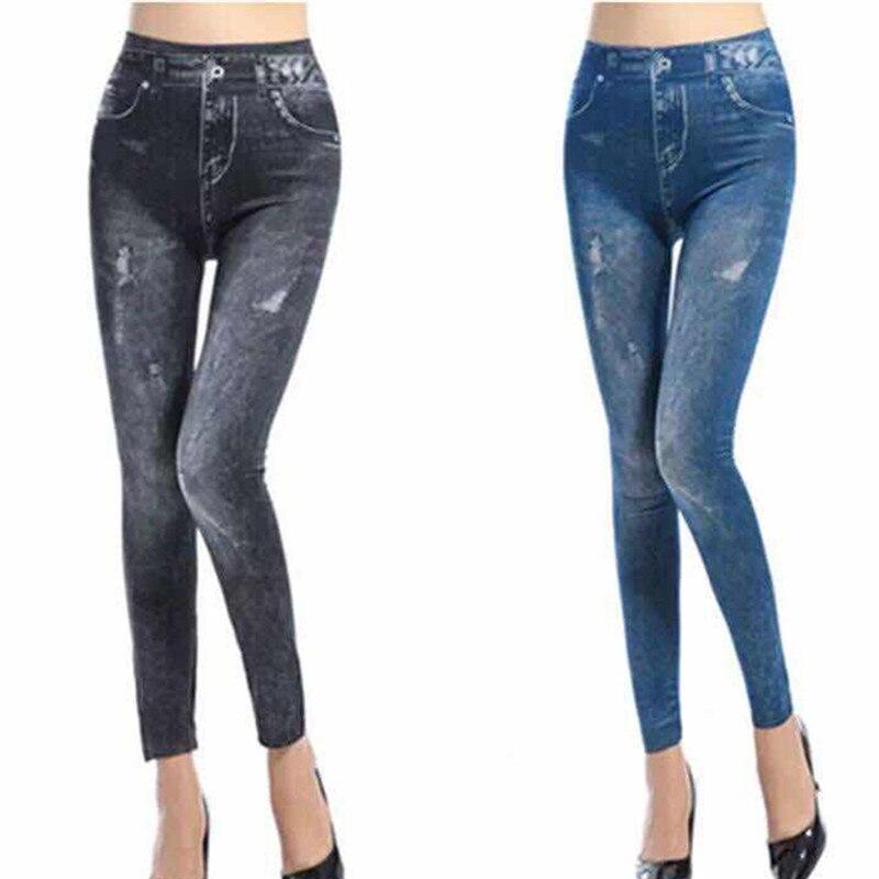 Women's Jeans Leggings High Waist Streetwear Push Up Skinny Pencil Pants Workout Slim Ripped Sexy Demin Leggins Large Size Femme