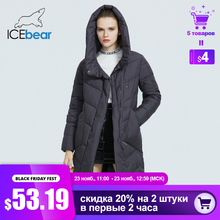 Women Jacket Hooded Cotton Parka Winter Casual Fashion-Brand Thicken Icebear Clothing