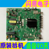 Placa de circuito lógica original 43d3700i tv lcd placa principal juc7.820.00145187 com c430f15-e1-l placa de circuito