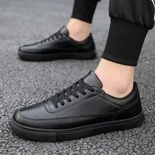 Летняя и осенняя новая маленькая белая обувь для студентов Мужская
