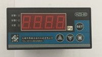 HZS 80 HZS 90 Intelligent temperature digital display device