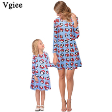 Vgiee Mother Daughter Dresses Christmas Matching Pajamas Cotton Print Full Pattern for Cartoon Mommy and Me Clothes CC679