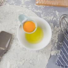 Card Edge Type Egg White Yolk Separator Household Separator Baking Accessories Kitchen Tools