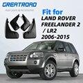 Подходит для LAND ROVER LR2 FREELANDER 2 2006-2015 Брызговики грязевые щитки передние и задние аксессуары 2008 2009 2010 2011