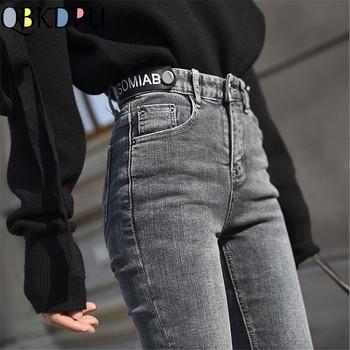 Wysoka talia zgrywanie obcisła ołówkowa jeansy damskie Plus rozmiar szara mama jeansy ze streczem damskie spodnie dżinsowe moda list dekoracja mujer tanie i dobre opinie QBKDPU Poliester spandex COTTON Pełnej długości P07263 WOMEN Na co dzień Zmiękczania Zipper fly vintage Kieszenie Ołówek spodnie