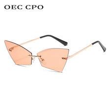 Oec cpo солнцезащитные очки без оправы кошачий глаз женские
