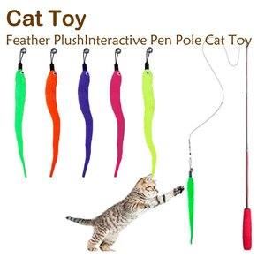 5 шт. котенок кошка тизер палочка стержень погоня игрушка червь замена пополнения плюшевые черви кошка интерактивная обучающая игрушка с ко...