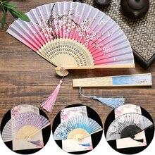 Шелковый веер в китайском японском стиле, складной веер, украшение для дома, узор, художественное ремесло, подарок, Ручной Веер для свадебно...