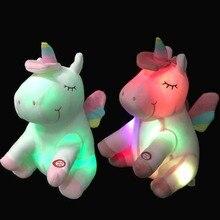 Creative Luminous LED Unicorn Plush Toys Glowing Stuffed Animals Toy Cute Light Up Doll Children Kids Girls Xmas Birthday Gifts