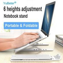 YuBeter Foldable Laptop Stand Portable Adjustable Notebook Holder Non slip Tablet Base Rack Cooling Bracket For MacBook Air Pro
