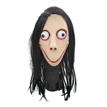 Beige Scary Latex Halloween Mask for MOMO Halloween Mask Super Horror Cover Full Face Halloween Masquerade Mask for Event Party(China)