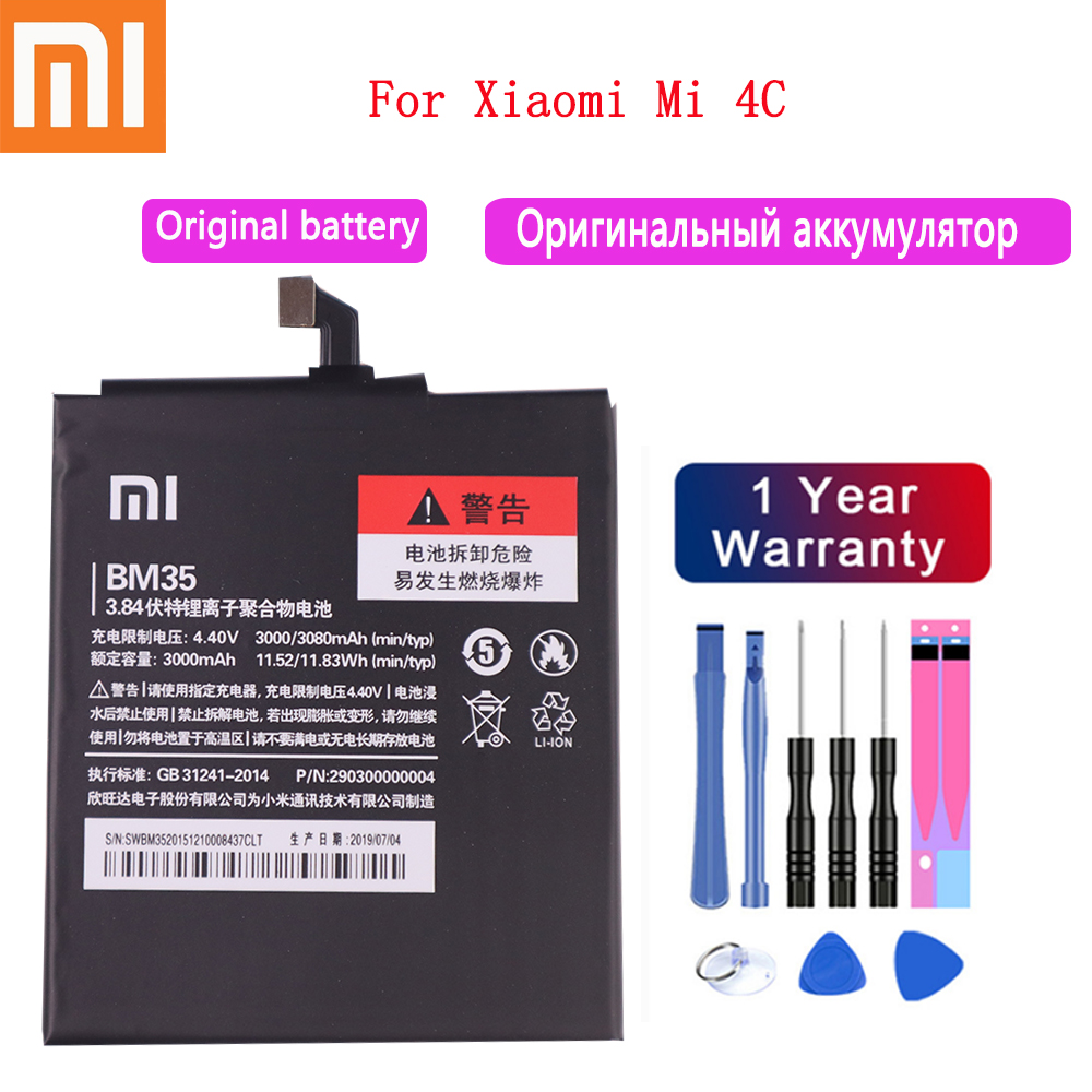 100% Original Xiaomi Mi 4C Phone Battery 3080mAh For Xiaomi Mi 4C Mi4c Phone Batteries +Tools|Mobile Phone Batteries|   - AliExpress