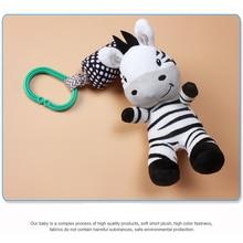 Cartoon Cute Black And White Zebra Baby Toy Move Ba