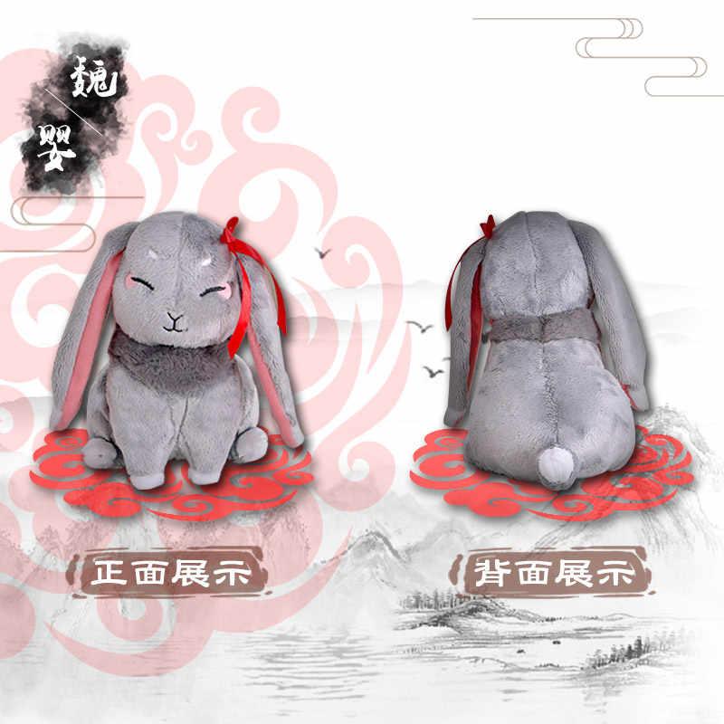 جديد مو داو زو شي أفخم دمية وي Wuxian LanWangji لطيف الكرتون الأرنب تأثيري اللعب الهدايا أنيمي حولها