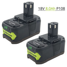 2 sztuk P108 8.0Ah 18V akumulator litowo-jonowy do Ryobi ONE + P104 P105 P107 P106 RB18L50 RRS1801M R18CS7-0 BPL1820 R18IW3-0