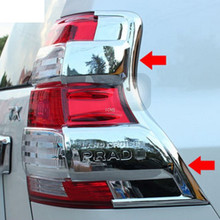 Для Toyota Land Cruiser Prado 150 задний монтажный абажур аксессуары