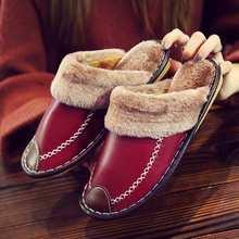 Зимние женские тапочки из натуральной кожи; домашняя Нескользящая теплая обувь для мужчин; Новинка года; теплые меховые тапочки размера плюс