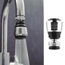 1 Pcs Kitchen Sink Water Tap Bubbler 360° Swivel Faucet Nozzle Diffuser Filter Adapter