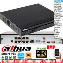 Original dahua Mutil Idioma 4K h.265 4CH NVR4104HS-P-4KS2 8CH NVR4108HS-8P-4KS2 POE NVR grabadora apoyo 8MP cámara IP onvif