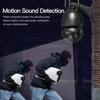 5MP 3G 4G SIM Card Wireless Wifi Security Camera Outdoor 30X Optical Zoom PTZ IP Camera Two Way Audio CCTV Surveillance Cam 1