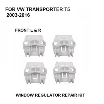 Klipy x4 do VW TRANSPORTER T5 Multivan 2003-2016 zestaw do naprawy regulatora okien przedni lewy i prawy 7H0 837 753 B 7H0 837 754 B tanie i dobre opinie 10inch 00inch PLASTIC MATEL Okno dźwigni i okna uzwojenia uchwyty Window Lever Window regulator 0 09kg Iso9001 W003-L + W003-R