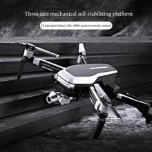 Folding Four-axis Drone L109pro 4k Hd Aerial Photography With Gps Long Endurance