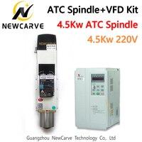 ATC 스핀들 키트 4.5KW 공기 냉각 ISO30 자동 공구 교환 스핀들 모터 + Fuling VFD 주파수 인버터 220V 380V NEWCARVE