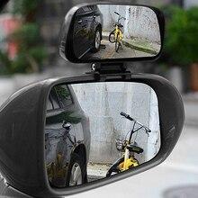 Угловые регулируемые зеркала для автомобиля, широкое выпуклое зеркало для слепых зон, Автомобильное зеркало заднего вида с обратной сторон...