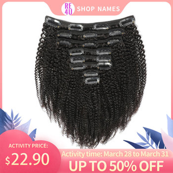Re4U Afro kinky Curly hair Clip in Human Hair Extensions Remy 8 pcs 125G Anti-Slipping Invisible clip ins clip in hair extensions natural human virgin brazilian hair clip ins afro kinky curly clip in hair extensions 10 26 inches in