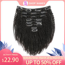 Re4u афрокудрявые вьющиеся волосы remy для наращивания 8 шт