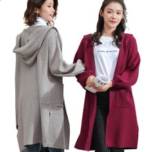Women's cashmere sweater 2019 new long hooded cardigan solid color sweater casual lantern sleeves knitwear women's wool coat plum perkins collar long lantern sleeves sweater