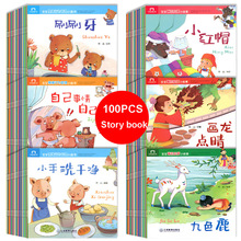 100Books Parent Child Kids Baby Classic Fairy Tale Story Bedtime Stories Chinese PinYin Mandarin Picture Book Age 0 to 6