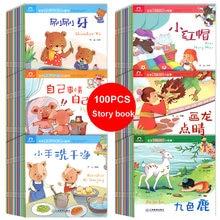 Libros clásicos de cuento de hadas para padres e hijos, cuento de hadas para antes de dormir, PinYin en chino y inglés, libros de fotos en Mandarín de 0 a 6 años, 100 libros