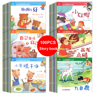 100Books Parent Child Kids Baby Classic Fairy Tale Story Bedtime Stories English Chinese PinYin Mandarin Picture Book Age 0 to 6