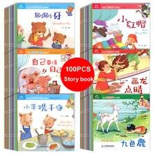Random 20 books parent-child children baby classic fairy tale bedtime story English Chinese Mandarin picture book тетрадь книги