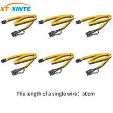 6 pces pcie 6pin para 6 + 2 pinos cabo de alimentação 8 pinos para 6 pinos pci express placa gráfica cabo de alimentação macho para macho porto