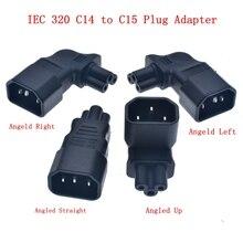 IEC320 C5 Преобразователь мощности, IEC C14 штекер для C5 вверх/влево/вправо/фильтр угловой разъем 10A 250 В