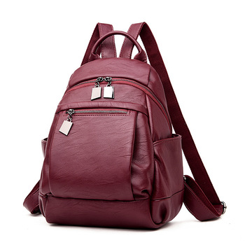 WOMEN'S Bag New Style Soft Leather Backpack Women's Fashion Casual Schoolbag Women's Backpack