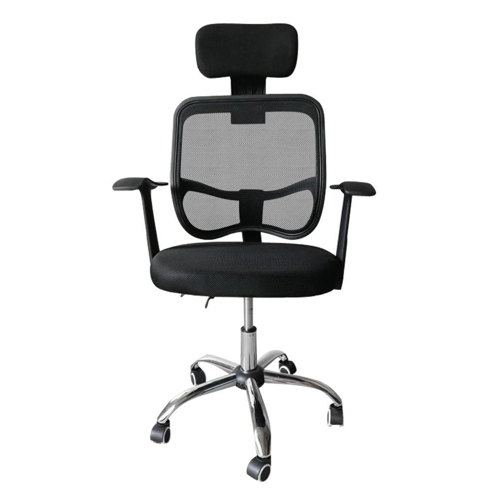 Mesh Back Gas Lift Back Tilt Adjustable Office Swivel Chair With Headrest & Armrests Black