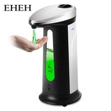Zhang Ji 400ml  Automatic Liquid Soap Dispenser Bathroom Kitchen Touchless ABS Black Smart Sensor Soap Dispenser